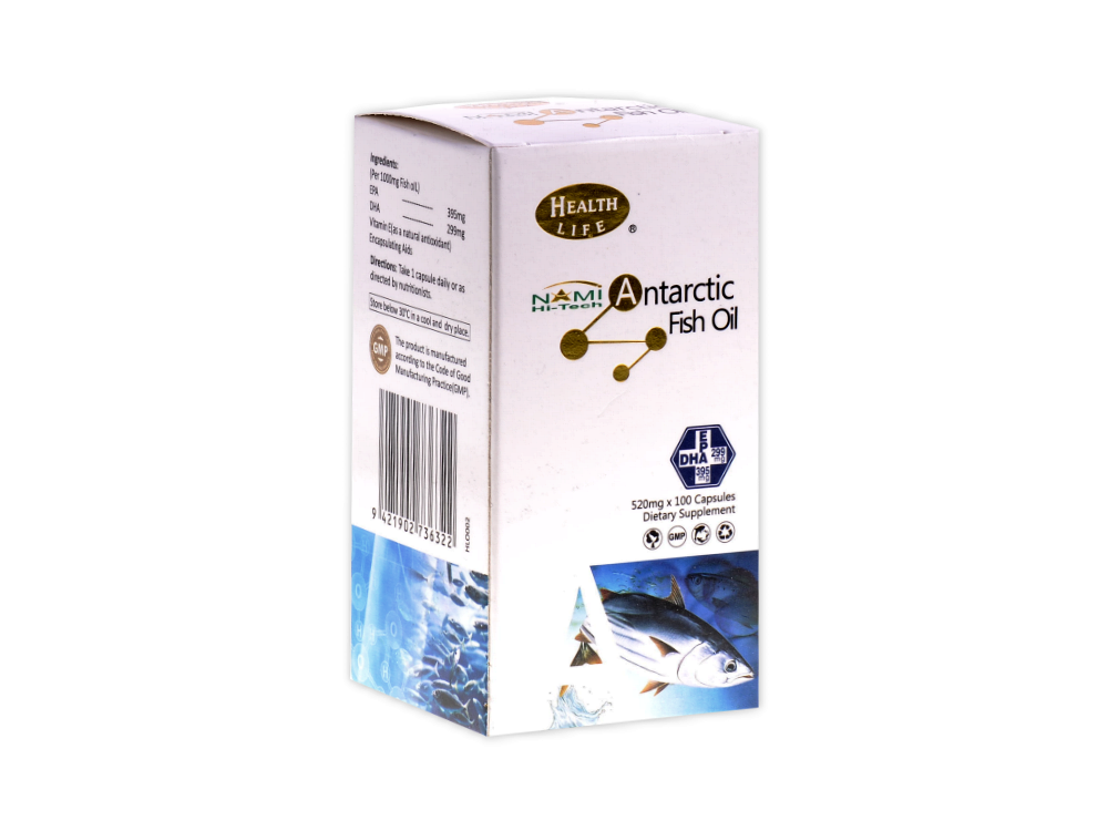 Aulando new zealand our brands have been designed and for Ocean blue fish oil